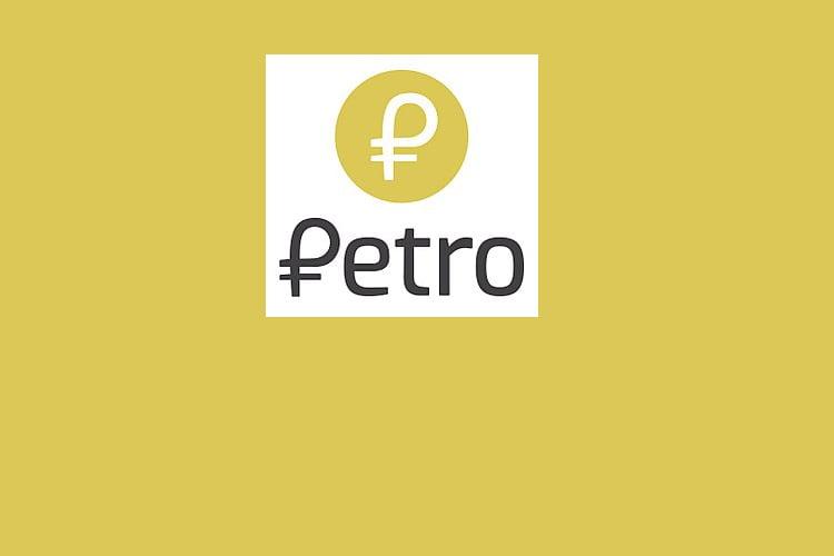 """Venezuela lanza venta anticipada de su propia criptomoneda el """"Petro"""""""